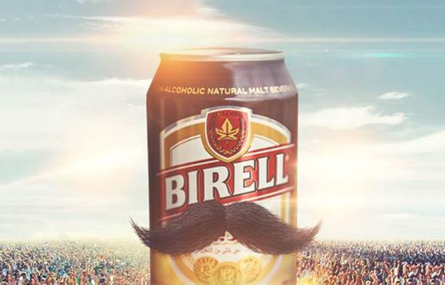 Al Ahram Beverages Company   Birell